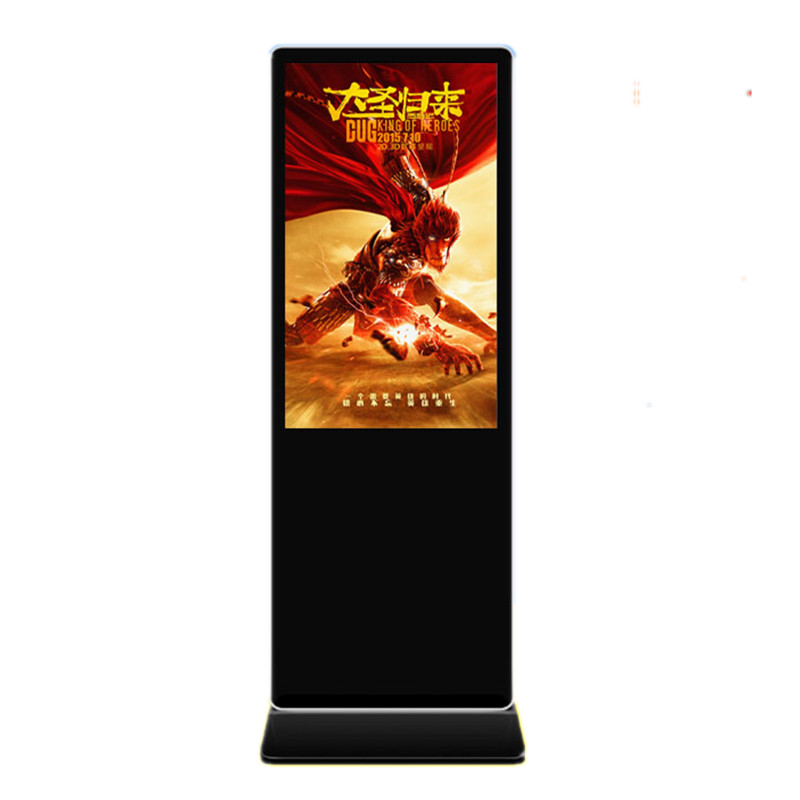 55″ indoor floor standing lcd display kiosk